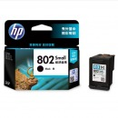 惠普(HP)CH561ZZ(802S)黑色墨盒(适用Officejet 5608 5609 5679)